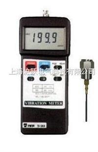 振動測試儀 TN2820