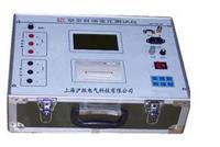 變壓器變比測量儀 HY-BZC