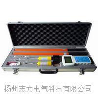 ZLKBY7400無線高壓核相儀 ZLKBY7400