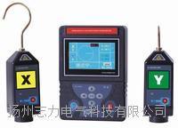 KT6900無線高壓核相儀 KT6900