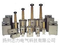 YDJ電力高壓試驗變壓器