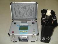 VLF-80/1.1超低頻高壓發生器