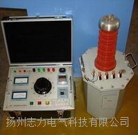 CYD--20/50超輕型試驗變壓器