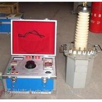 CYD-20/100超輕型試驗變壓器 CYD-20/100