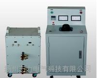 SDF系列直流大電流發生器 SDF系列