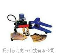 SM-125型液壓母線平立彎機/液壓彎排機 SM-125型