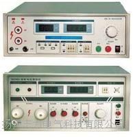 SM9805交直流耐壓測試儀 SM9805