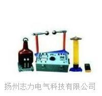 GYD-1.5/50輕型交、直流高壓試驗裝置 GYD-1.5/50