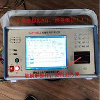 三相微机继电保护测试仪 ZLJB-03型