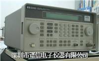 阻抗分析儀HPE4915A E4915A