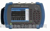 安捷倫N9340B廠家N9340B N9340B