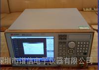 網絡分析儀E5071C 8.5G