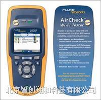 AirCheck無線一點通測試儀 AirCheck