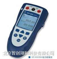 德魯克DPI 812 熱電阻校驗儀 DPI812