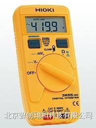 日置數字萬用表3255-50(電力工程) 3255-50