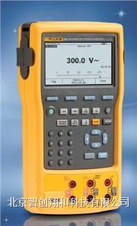 Fluke754EL熱工多功能壓力校驗儀 Fluke754EL