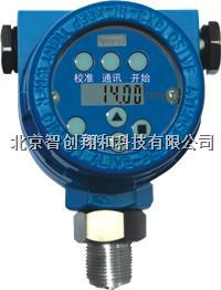 管道壓力記錄儀 ZCR200