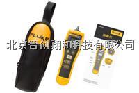 FLUKE 802便攜式測振儀