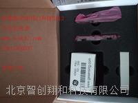 IO61X-BAT-KIT德魯克校驗儀充電電池套件 IO61X-BAT-KIT