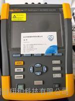 FLUKE435-II電能質量分析儀 F435-2
