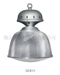 上海亞明 亞字GC610-70W工礦燈 GC610-70W