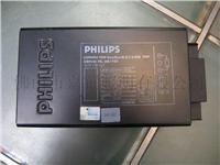 飛利浦 GBMH-150W 金鹵燈電器箱 GBMH-150W