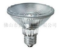 飛利浦 Par30 75W 10D E27鹵素燈 Par30 75W