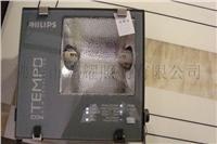 飛利浦泛光燈 RVP250-150W雙端泛光燈 RVP250/MHN-TD 150W LX