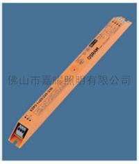 歐司朗鎮流器 EZP5 1*14W電子鎮流器 EZP5 1*14W