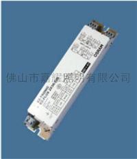 歐司朗 EZ-PLUS 3X18W熒光燈電子鎮流器  EZ-PLUS 3X18W