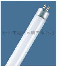 歐司朗 FQ 24W高光通直管熒光燈 FQ 24W