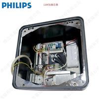 飛利浦Mini300應急油站燈