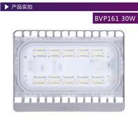 飛利浦BVP161小功率LED泛光燈 BVP161