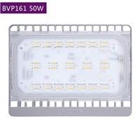 飛利浦BVP161小功率LED泛光燈