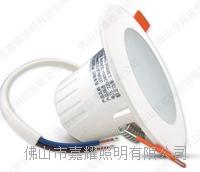 歐司朗/朗德萬斯筒燈 4寸 6.5W LED晶享射燈  LED晶享筒燈