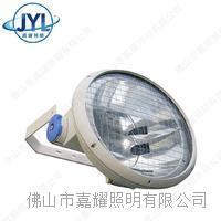 佛山嘉耀 JY 403-1800W體育球場燈 JY 403-1800W
