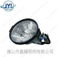 佛山嘉耀 JY 406-1800W投光燈 JY 406-1800W
