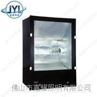 佛山嘉耀 JY  WQ-1000W網球場燈 JY WQ-1000W