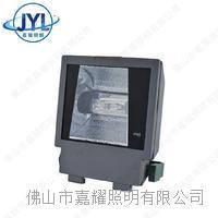 佛山嘉耀 JY 617-250W高桿泛光燈 JY 617-250W