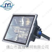 佛山嘉耀 JY 024-1000W鈉燈投射燈 JY 024-1000W