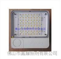 飛利浦BBP500嵌入式油站燈 飛利浦LED油站燈