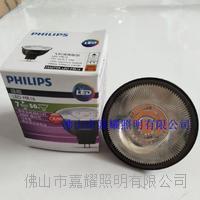 飛利浦MR16調光燈杯酒店 辦公室理想的重點照明產品 飛利浦調光燈杯