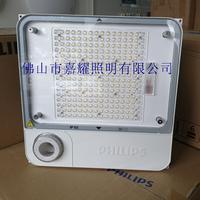 飛利浦三代LED加油站燈BCP500 Mini500 G3 天棚燈