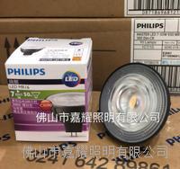 飛利浦COB燈杯MR16 7W調光射燈 COB射燈