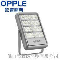 歐普照明400W啟煊LED球場投光燈 400W泛光燈