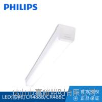 飛利浦嵌入式LED潔凈燈 CR488B