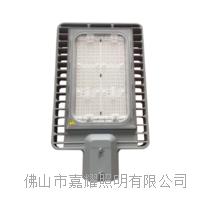 飛利浦BRP39X可調光LED路燈頭 高桿燈