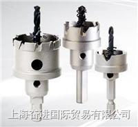 硬质合金开孔器 5mm
