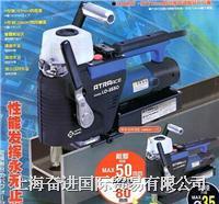 卧式轻型磁力钻 LO-3550