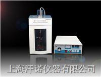 超聲波細胞破碎儀 HN92-II